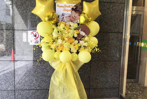 渋谷Freedom Ne:XAS シゲキ様の誕生日祝い&ライブ公演祝いフラスタ