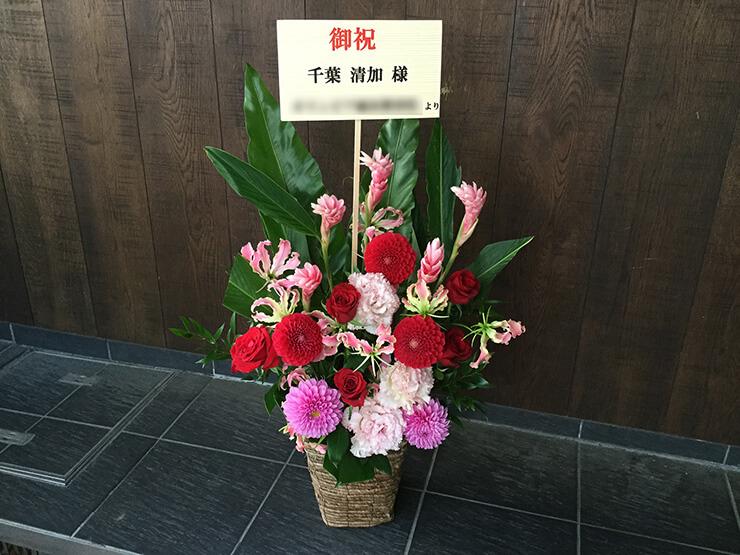 サントリーホール 千葉清加様のコンサート公演祝い花