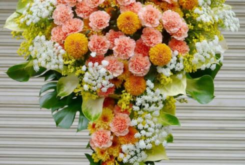 ウッディシアター中目黒 久下恭平様の舞台「心の虹」出演祝いスタンド花