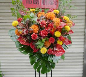 シアターKASSAI 市原朋彦様の舞台出演祝いスタンド花