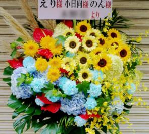 本多劇場 渡辺えり様&小日向文世様&のん様の舞台「私の恋人」出演祝いスタンド花