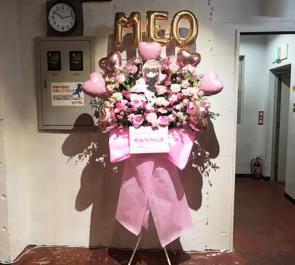 池袋RUIDO K3 めぉちゃんま様のワンドリ1周年記念ライブ公演祝いフラスタ
