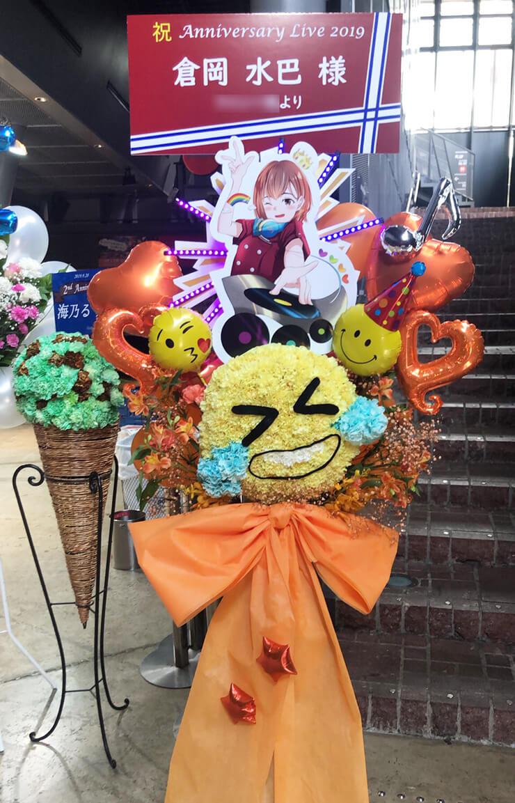 マイナビBLITZ赤坂 22/7 倉岡水巴様のライブ公演祝い顔絵文字モチーフフラスタ