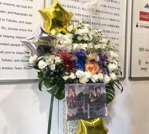 豊洲PIT Roys様の10周年プロジェクトワンマンライブ公演祝いバルーンアイアンスタンド花