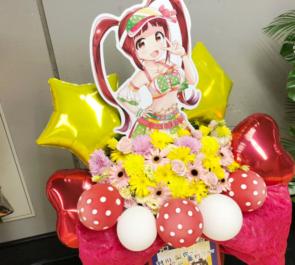 さいたまスーパーアリーナ 松田亜利沙役 村川梨衣様のミリオン6th出演祝いフラスタ