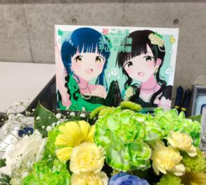 さいたまスーパーアリーナ 北上麗花役 平山笑美様のミリオン6thSSA追加公演出演祝い花
