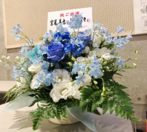 さいたまスーパーアリーナ 宮尾美也役 桐谷蝶々様のミリオン6thSSA追加公演出演祝い花