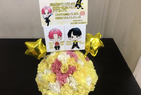Yokohama O-SITE アナタシア ハネル様の生誕イベント祝い花 フラワーケーキ