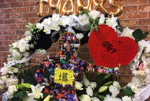 目黒鹿鳴館 爆裂女子 零様の卒業ライブ公演祝いリースフラスタ