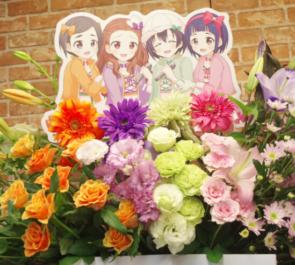 幕張メッセ GIRLS BE NEXT STEP様のシンデレラ7thライブ公演祝い4colorsフラスタ