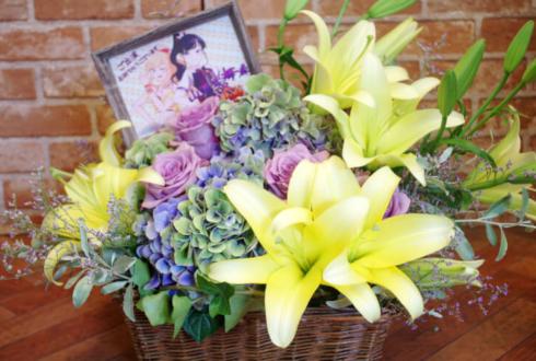 幕張メッセ 大槻唯役 山下七海様のシンデレラ7thライブ公演祝い花 紫陽花とユリのアレンジメント