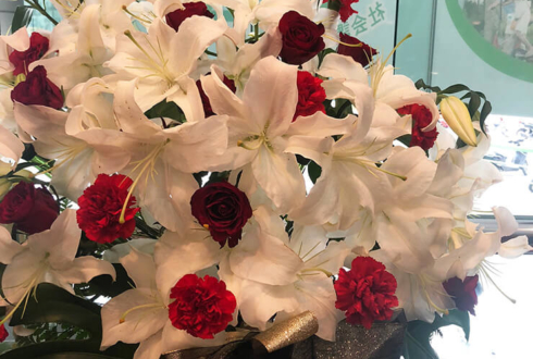 全労済ホール/スペース・ゼロ 髙﨑俊吾様の舞台「ABSO-METAL」出演祝いスタンド花