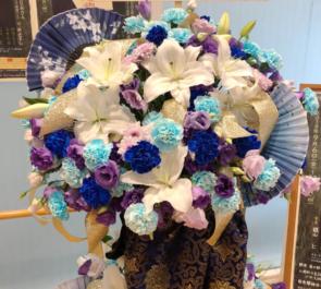 紀伊國屋サザンシアターTAKASHIMAYA 平埜生成様の舞台『日の浦姫物語』出演祝いフラスタ