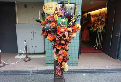 シアターグリーンBIGTREETHEATER 西澤翔様の舞台「探偵なのに」出演祝いフラスタ