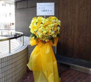 EXシアター六本木 XOX 大隅勇太様のライブ公演祝いハートスタンド花