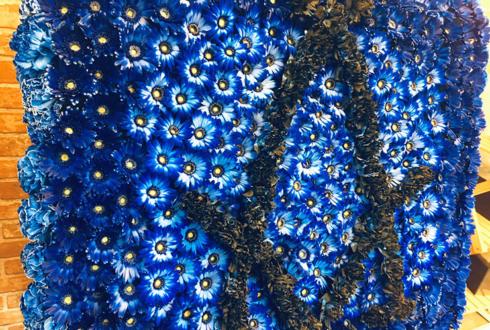 東京国際フォーラム the HIATUS様の10周年記念ライブ公演祝いロゴモチーフイーゼルスタンド花