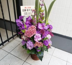 なかのZERO 花柳寿々万様の日本舞踊大会出演祝い楽屋花