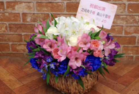 森のホール21 桑山千雪役 芝崎典子様のシャニマスプロデューサー感謝祭出演祝い楽屋花