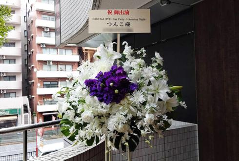 品川ステラボール つんこ様のD4DJ 2nd LIVE出演祝いスタンド花