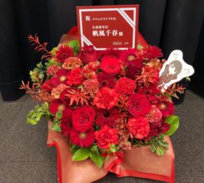 Mt.RAINIER HALL SHIBUYA PLEASURE PLEASURE 22/7帆風千春様のナナニジライブ公演祝い楽屋花
