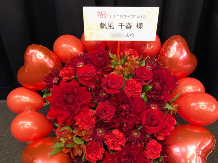 Mt.RAINIER HALL SHIBUYA PLEASURE PLEASURE 22/7帆風千春様のナナニジライブ公演祝いバルーンアレンジ