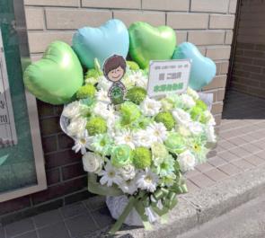 下北沢『劇』小劇場 本澤侑也様の舞台「運命と書いてSA・DA・ME」出演祝い楽屋花