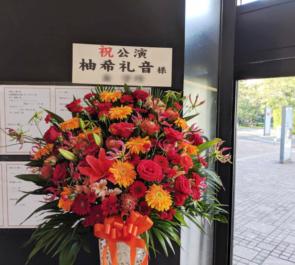 赤坂ACTシアター 柚希礼音様の主演ミュージカル中日祝いアイアンスタンド花