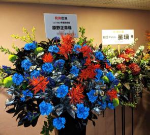シアターサンモール 伊達政宗役 原野正章様の舞台出演祝いアイアンスタンド花