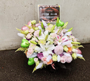 ZeppTokyo ClariS クララ様&カレン様のライブツアー「libero」公演祝い花