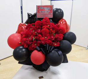 アニメイト渋谷 JET RAT FURY (2)YOU様の新曲発売記念エアリリースイベント祝い花