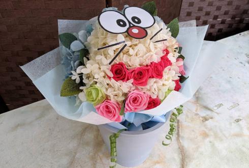 メイドカフェ @ほぉ~むカフェ 秋葉原ドンキ店 なっちゃんのオペメイド就任祝い花束