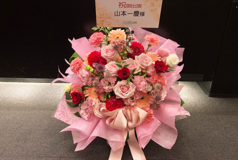Mt.RAINIER HALL SHIBUYA PLEASURE PLEASURE 橋本真一様のBDイベント祝い花