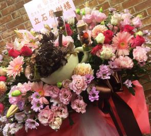 恵比寿ザ・ガーデンホール 立石俊樹様の舞台「恋するブロードウェイ♪vol.6」出演祝いフラスタ