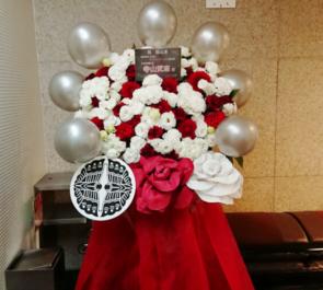 全電通労働会館 寺山武志様のBASARA CLUB ファンミ祝いフラスタ