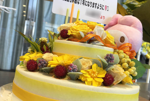 幕張メッセ センラ様の誕生日祝い&ライブ公演祝い花 バースデーケーキ