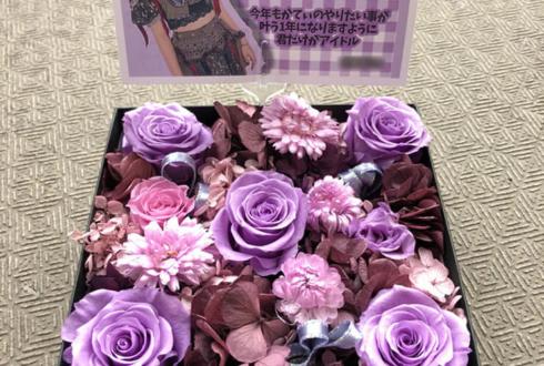 吉祥寺CLUB SEATA 香椎かてぃ様の生誕祭祝い花 プリザーブドフラワーBoxアレンジ