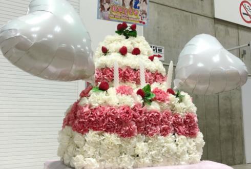 パシフィコ横浜 松本ももな様の握手会&生誕祭祝いバースデーケーキフラスタ
