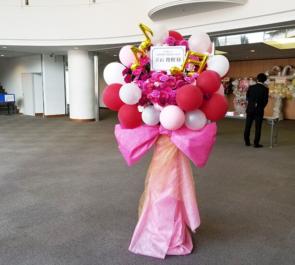 恵比寿ザ・ガーデンホール 立石俊樹様の恋するブロードウェイ♪vol.6出演祝いバルーンフラスタ