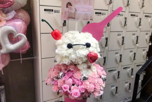 渋谷Galaxy 越智ゆらの様のバースデーイベント祝いコーンスタンド花