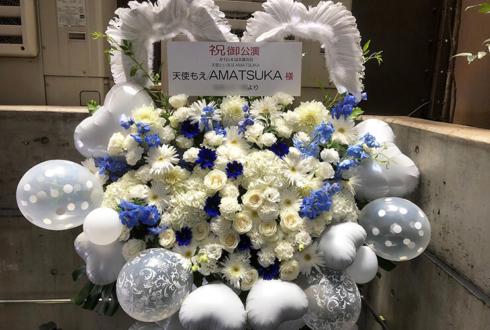 青山RizM AMATSUKA様のライブ公演祝いフラスタ