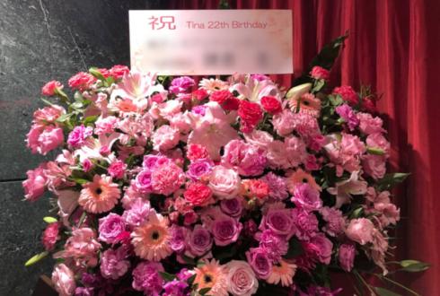 玉城ティナ様のBDイベント「たまぴよみーてぃんぐ」祝いコーンスタンド花