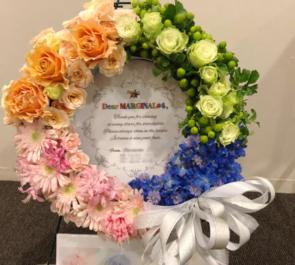 山野ホール MARGINAL#4様のピタゴラスプロダクションファン感謝祭祝い楽屋花 リースアレンジ