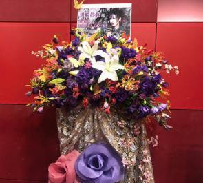 新宿BLAZE 己龍 黒崎眞弥様の生誕祭祝いフラスタ