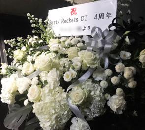 渋谷WWW Party Rockets GT様のライブ公演祝いアイアンスタンド花