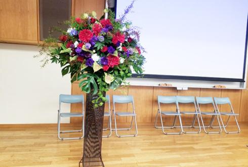 東京農工大学小金井キャンパス グリーンホール 講演会壇上スタンド花