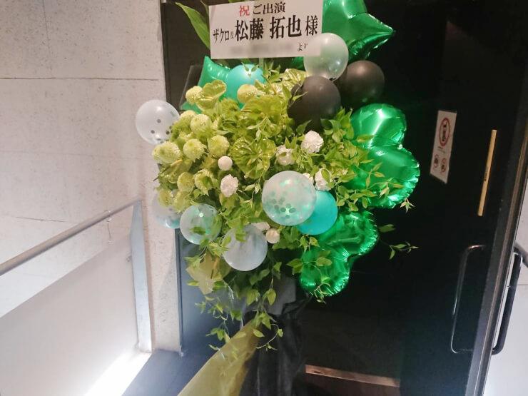 吉祥寺シアター 松藤拓也様の舞台「千年に1度の奇跡」出演祝いフラスタ