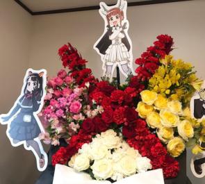 LINE CUBE SHIBUYA ×ジャパリ団様のけもフレ3LIVE出演祝いばってんモチーフフラスタ