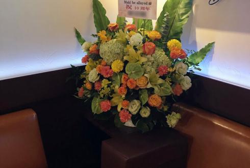 銀座 Maki be allayed様の10周年祝い花