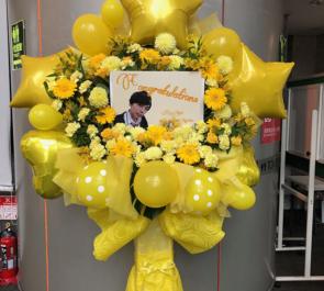 新宿ReNY Ne:XAS 平畑シゲキ様の卒業ライブ公演祝いフラスタ