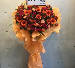 EXシアター六本木 カン・テジュン役 釣本南様の舞台「暁のヨナ~緋色の宿命編~」出演祝いフラスタ